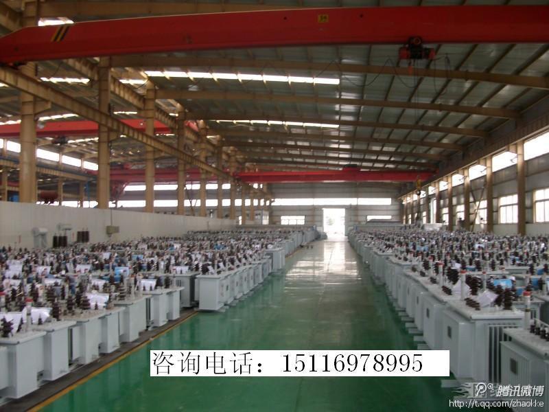 北京泰顺电力设备有限公司