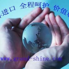 供应台湾颜料填料/溶剂/助剂进口代理