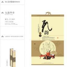 深圳台历挂历设计印刷生产图片