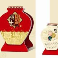供应2014年台历设计 福田区2014年台历设计 2014年专版台历