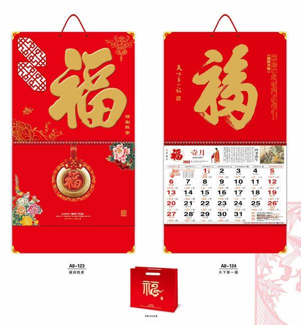 供应深圳福字吊牌价格