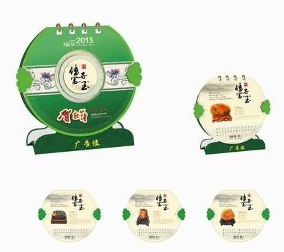 台历挂历设计印刷图片/台历挂历设计印刷样板图 (2)