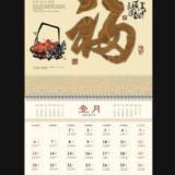 供应安徽福字吊牌印刷