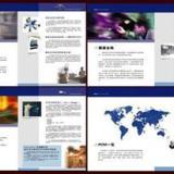 供应产品画册,产品画册设计,产品画册印刷