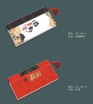 供应深圳专版周历印刷-权威印刷机构