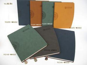 画册台历挂历笔记本手提袋设计印刷图片