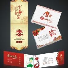 供应深圳请柬印刷贺卡印刷