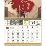 供应2013台历/2013挂历