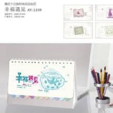 供应专版台历印刷送客户的最佳礼品