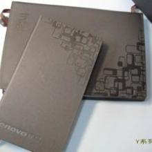 画册台历挂历笔记本手提袋设计印刷报价