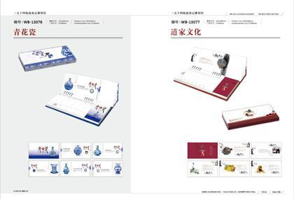 供应专版周历印刷价格
