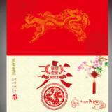 供应深圳2013年专版贺卡制作