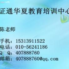 供应湘潭施工员测量员考试科目培训招生批发