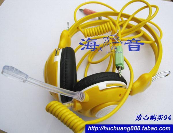 供应抗暴力 网吧耳机 电脑耳麦 PU彩色双弹簧线 厂家直销 海豚音