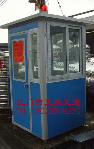 铝合金保安亭GT-1 江门铝合金保安亭GT-1