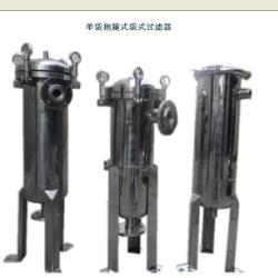 供應單袋抱箍式袋式過濾器