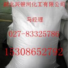 柠檬酸钾生产厂家,湖北武汉柠檬酸钾