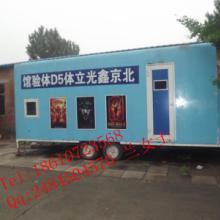 供应上海5D移动电影院出租立体影院设备5D影院图片