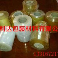 供应包装材料电线膜批发商