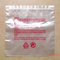 供应广东密实袋生产厂家 密实袋的批发 密实袋的报价