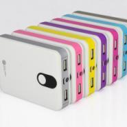 移动电源iPadiPhone5手机充电器图片