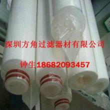 供应重庆市油墨过滤芯