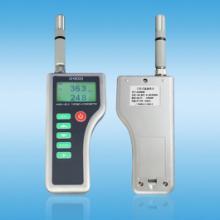 供應 AH8008多功能手持式溫濕度儀表圖片