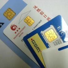 正东会员卡-中国最大的印刷卡厂,专业各种PVC卡批发