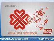 感应IC卡ID卡考勤卡图片
