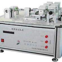 供应ZY6158B插头插座机械寿命试验机