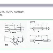 供应ZY6029哑铃刀模最新报价