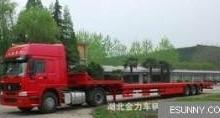 供应低平板运输车批发