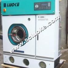 供应大型干洗机 重庆大型干洗机