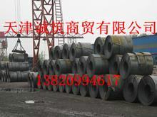 供应热轧带钢