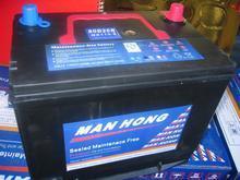 厦门收购锂动力电池,一安时价格,同安回收UPS电池批发