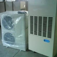 供应农产品高温除湿机