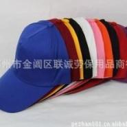 空白可印绣LOGO工作服帽子广告帽图片