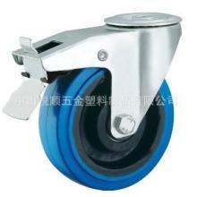 供应高品质中重型万向定向轮 弹力橡胶ER脚轮 3至8寸多种规格