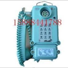 供应KTH-33防水电话机