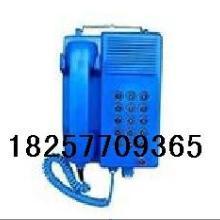 供应矿安矿用本质安全型电话机图片