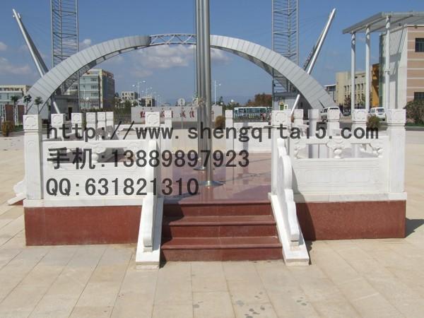 吉林升旗台生产厂家供应汉白玉升旗台,提供升旗台价格