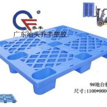 供应9乔丰卡板 深圳塑料托盘 龙岗塑料卡板供应批发批发