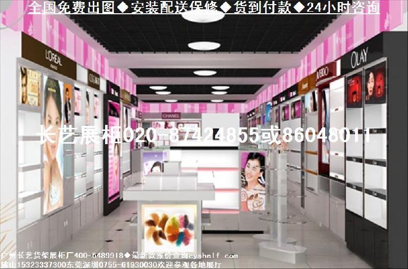 韩国化妆品店铺装修 韩国化妆品店铺 化妆品店铺装修效果图