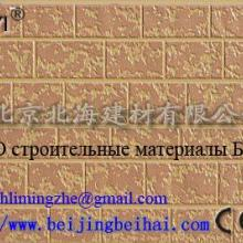 外墙装饰新型材料 外墙装饰挂板 外墙装饰挂板 <韩谊板>批发