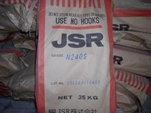 供应橡胶NBR批发