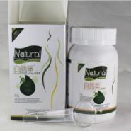 西安自然美化脂酵素批发