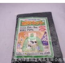 供应出口日本遮阳网(日本包装)2米3米批发