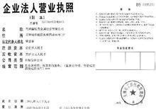 驰鑫小额贷款公司