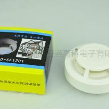 供应专业生产独立式光电式感烟火灾探测器正品厂家出售