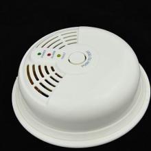 供应12V燃气报警器-有线联网燃气探测器-吸顶燃气泄漏探测器
